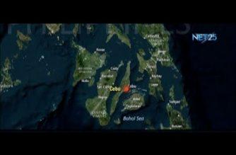 Nasa 68 na katao isinugod sa ospital sa Cebu dahil sa food poisoning